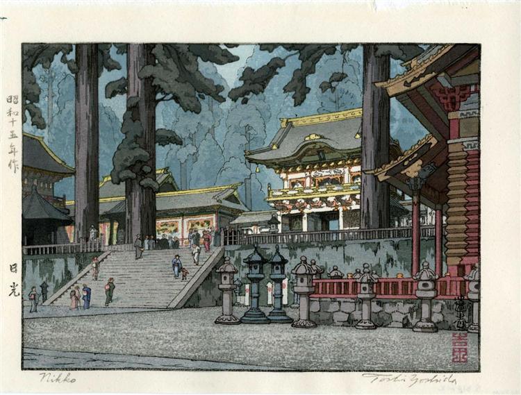 Toshogu Shrine Nikko, 1940 - Тосі Йосіда