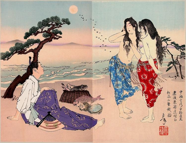 Ariwara no Yukihira - Цукиока Ёситоси