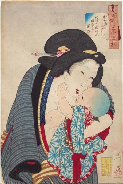 Cherishing - Tsukioka Yoshitoshi