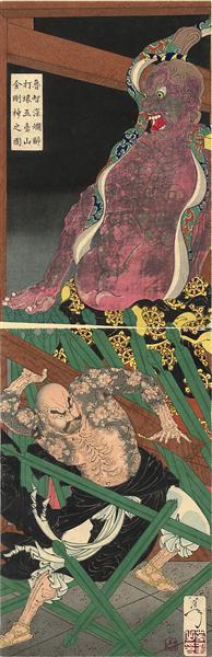 Lu Zhishen - Yoshitoshi