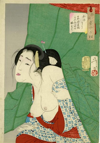 Looking itchy - The Appearance of a Kept Woman of the Kaei Era - Tsukioka Yoshitoshi