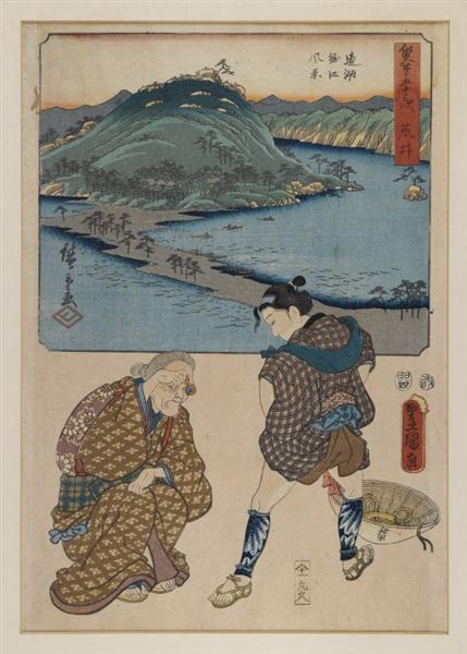 Fifty three Stages of the Tokaido (Tokaido Gojusan) - Utagawa Kunisada