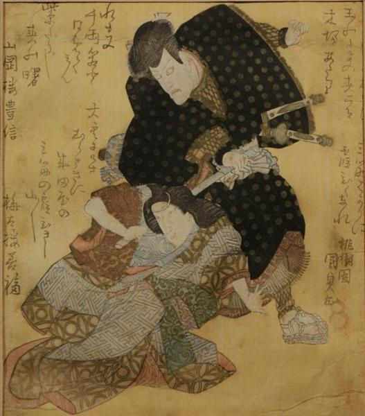 Portrait of the actor Ichikawa Danjuro VII in the role of Jiraiya, the thief and the magician. He wears a black kimono with large gray dots. - Utagawa Kunisada