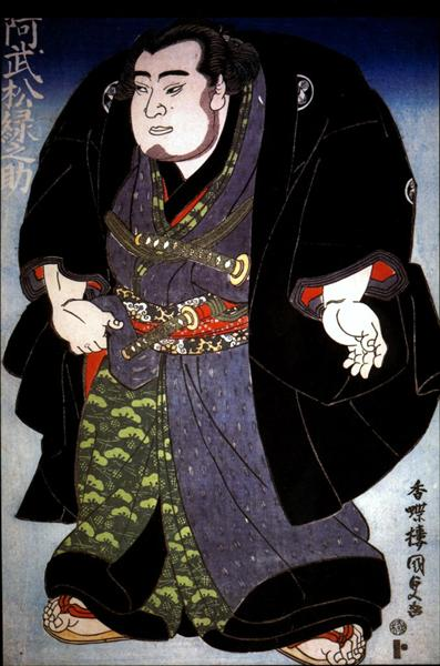Ohnomatsu Midorinosuke - Utagawa Kunisada
