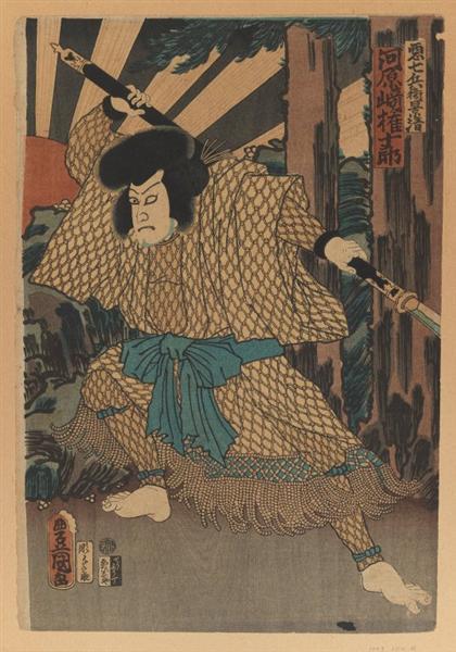The Kabuki Actor Kawaharazaki Gonjuro as Kagekiyo - Utagawa Kunisada