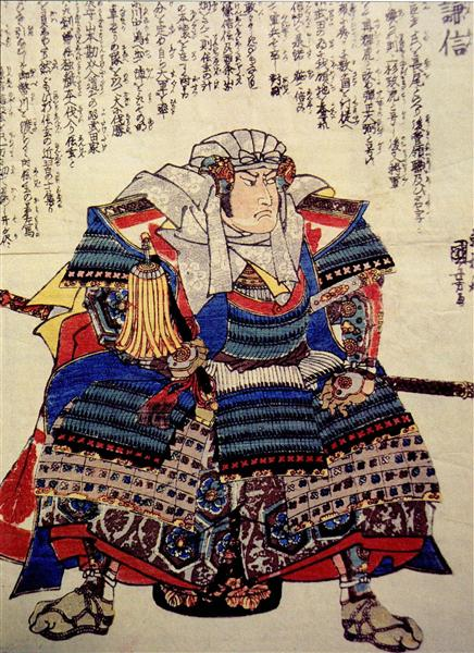 A fierce depiction of Uesugi Kenshin seated, 1843 - 1844 - Utagawa Kuniyoshi
