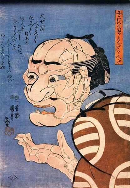 At first glance he looks very fiarce, but he's really a nice person - Utagawa Kuniyoshi