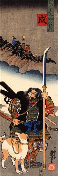 Hata Rokurozaemon with his dog - Utagawa Kuniyoshi