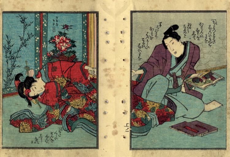 Neve,the moon ischilling, 1840 - 1845 - Утагава Куниёси