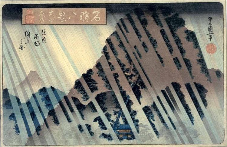 Night Rain on Oyama, c.1830 - Utagawa Toyokuni II.