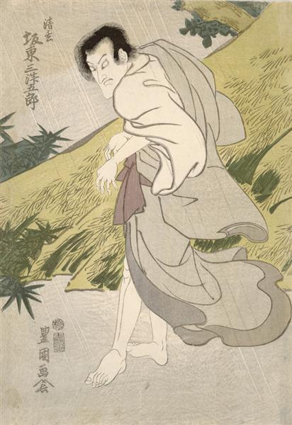 Actor Bando Mitsugoro III as Seigen, 1814 - Utagawa Toyokuni