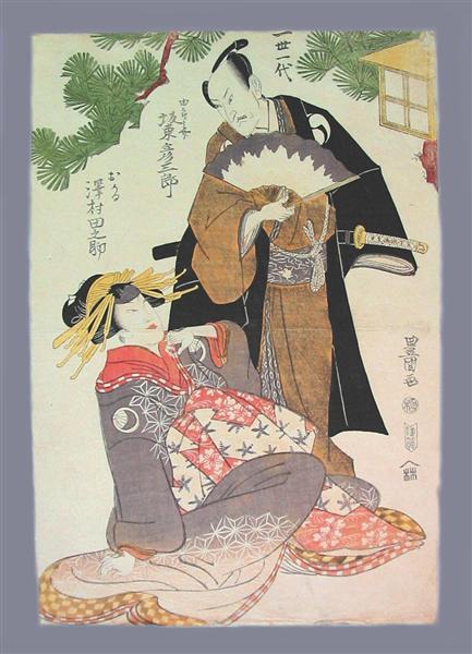 Chushingura scene, 1811 - Utagawa Toyokuni