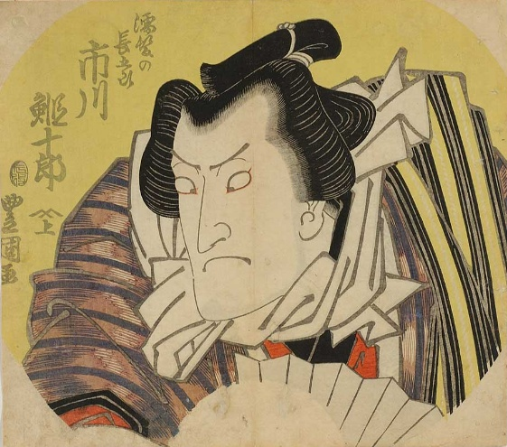 Ichikawa Ebijūrō I, 1822 - Utagawa Toyokuni