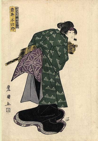 Iwai Hanshiro, c.1820 - Utagawa Toyokuni