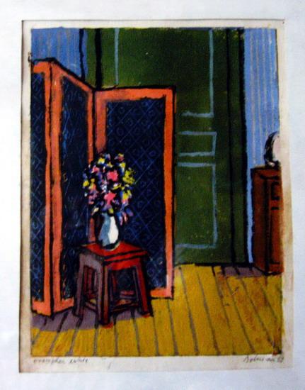 Interior (My Workshop), 1959 - Vasile Dobrian
