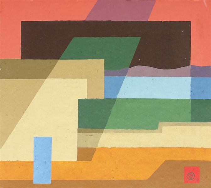 Landscape at Eforie, 1971 - Vasile Dobrian