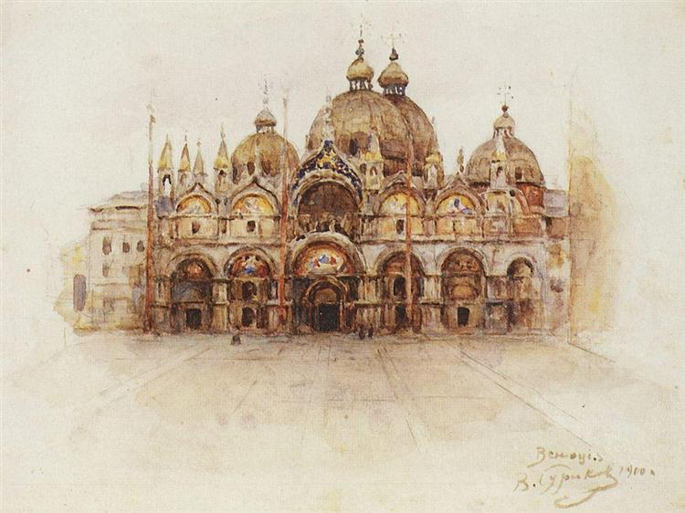 Venice. Saint Mark's Basilica., 1900 - Vasily Surikov