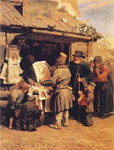 At a Bookseller s - Vasnetsov Viktor