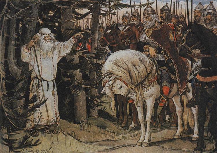 Oleg meets wizard, 1899 - Виктор Васнецов