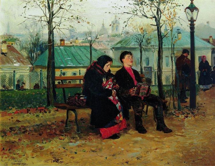Na Alameda, 1887 - Vladimir Makovsky