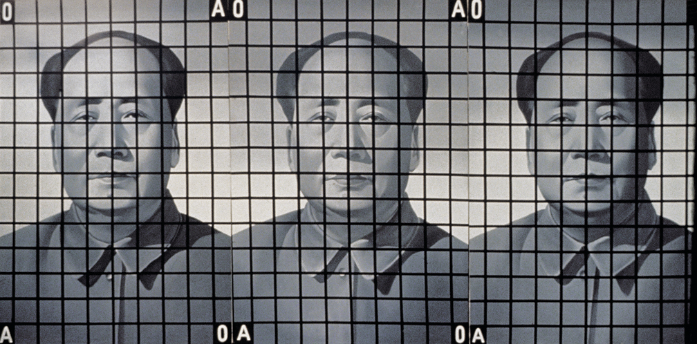 Figure 1: Wang Guangyi, Mao Zedong—Black Grid (毛澤東黑格), 1988, oil on canvas, Private Collection. Reproduced in Semiotic Warfare: the Chinese Avant-Garde, 1979-1989.