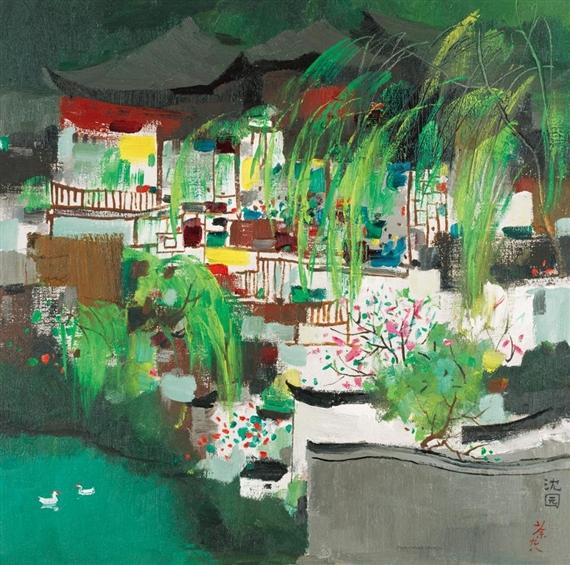 A Dream of Shen Garden - Wu Guanzhong