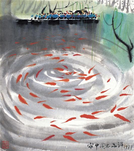 Viewing Fish at Flower Harbour - Wu Guanzhong