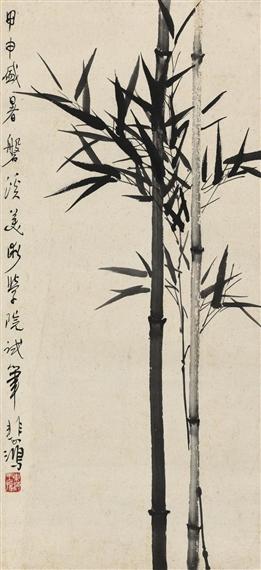 Bamboo, 1944 - Сюй Бейхун
