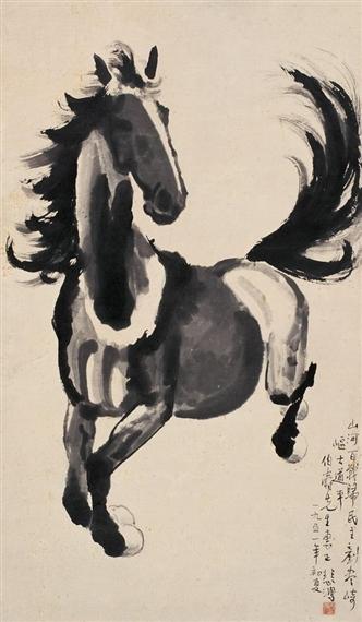 Galloping Horse, 1937 - Сюй Бейхун