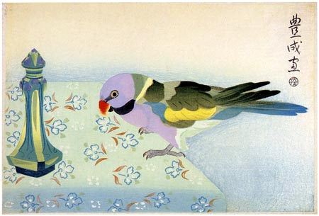 Parakeet on Table, 1924 - Yamamura Toyonari