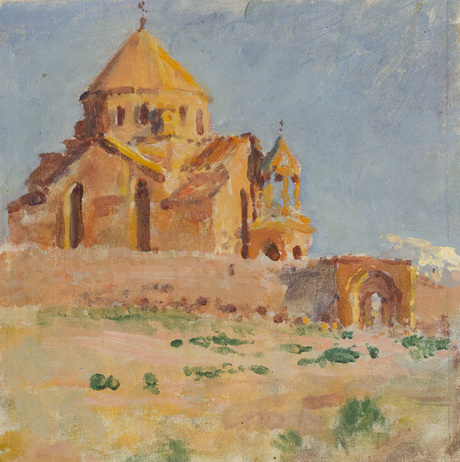 Saint Hripsime Church. Etchmiadzin, 1913 - Yeghishe Tadevosyan
