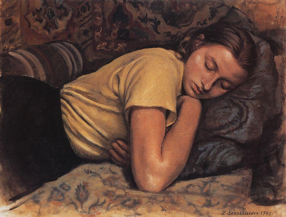 Спящую катю