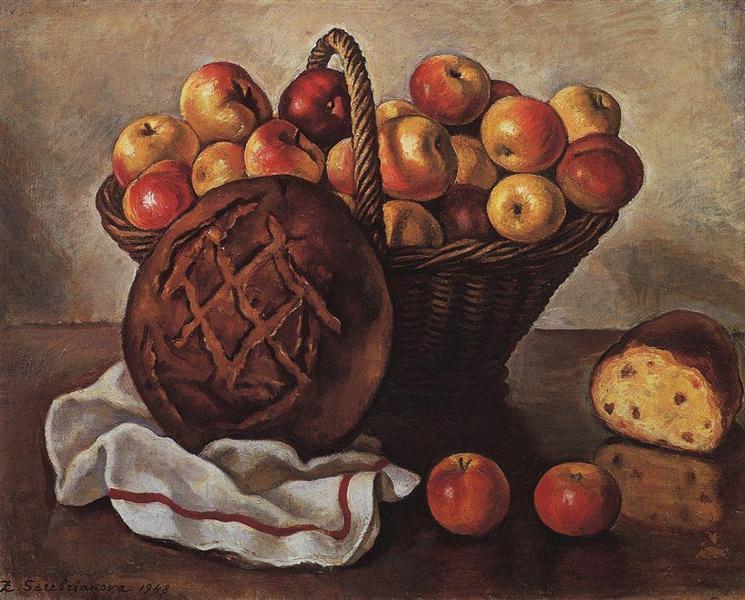 Still Life with Apple and Round Bread painting by Zinaida Serebriakova (1948)